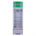Réfrigérateurs AUCMA